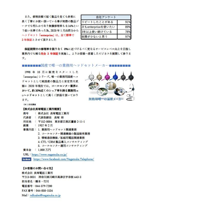 リリース2.jpg
